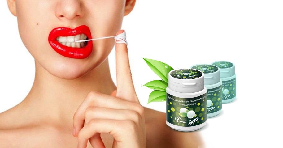 Diet Gum in farmacii sau pe amazon