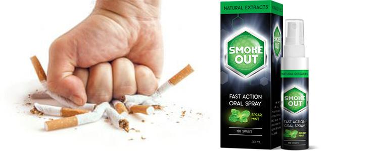 Ce este prețul de Smoke Out spray pret? E scump sau ieftin?