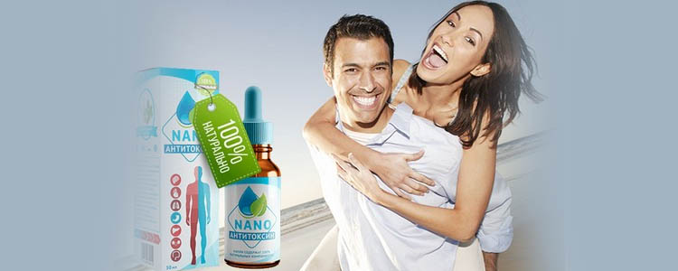 De unde poți cumpăra Anti Toxin Nano? Este disponibil online?