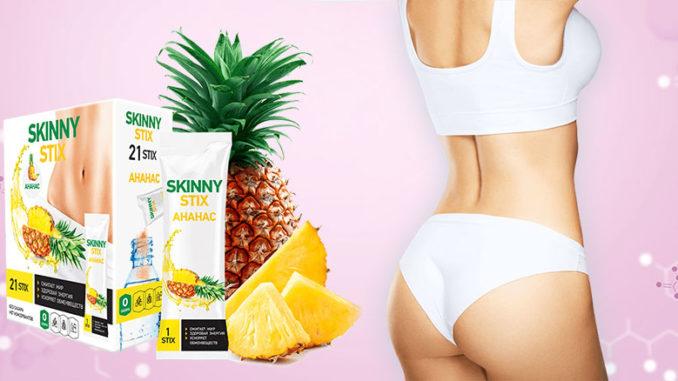 Încercați Skinny Stix, care conține numai ingrediente naturale!